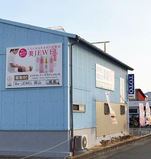 藤田店外観
